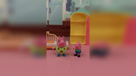 少儿玩具:猪爸爸还想着吃大餐呢