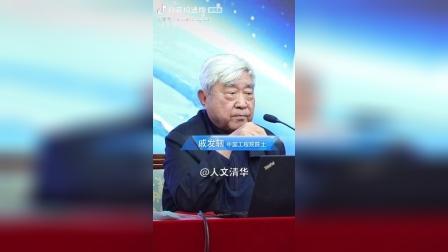 中国航天与航天精神