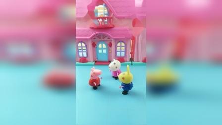 佩奇邀请苏西和瑞贝卡回家吃冰激凌