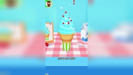 小游戏:我的冰淇淋越来越多样化