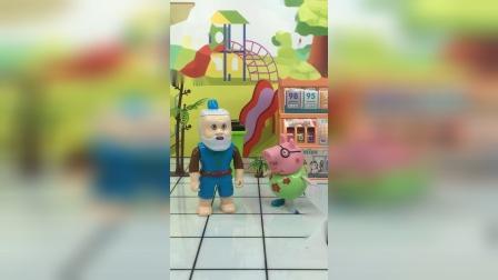 少儿玩具:猪爸爸想去游乐场