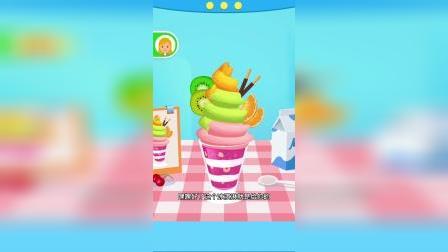 小游戏:巧克力星星冰淇淋好好吃