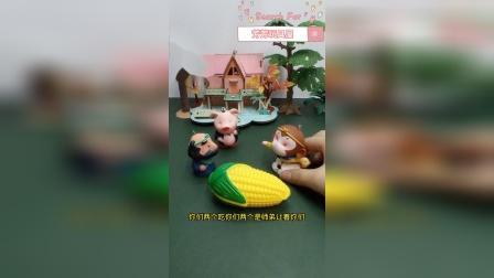 只有一个玉米,唐僧和悟空留给了八戒沙僧