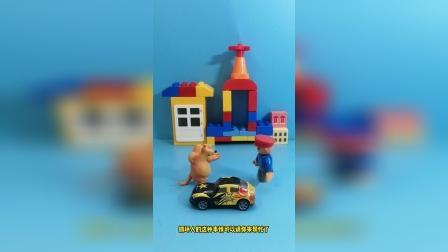 儿童益智玩具:我的警车抛锚了