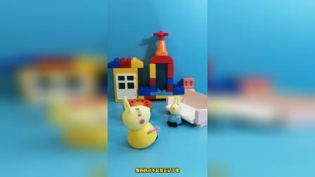 儿童益智玩具:苏西你怎么坐在沙发上吃西瓜呢