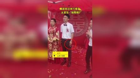 新郎边举行婚礼边吸烟 网友:太紧张抽颗烟压压惊