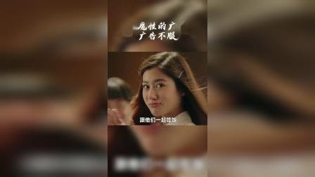 最魔性的广告,泰国广告不服不行