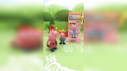 少儿亲子玩具:猪妈妈还是偏心乔治