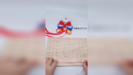 手工发饰飘带神器使用方法
