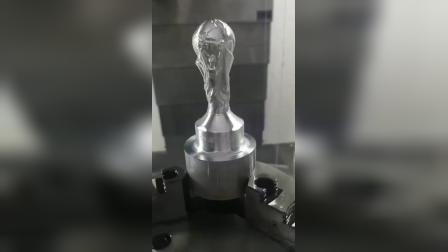 名师高徒五轴编程班学员实习加工作品最新出炉---世界杯奖杯!