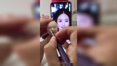 手工泥塑:赵丽颖