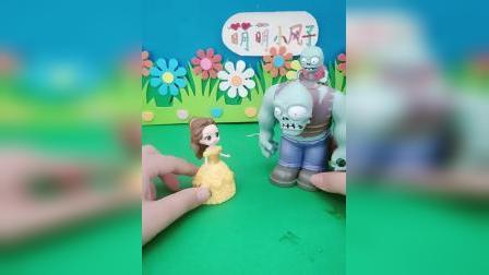 益智玩具:贝儿遇到了巨人僵尸和小鬼