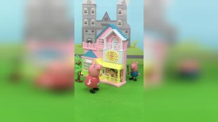 少儿玩具:猪妈妈出门忘记带钥匙了