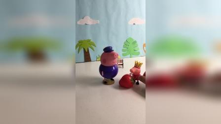 猪爷爷给佩奇吃草莓!