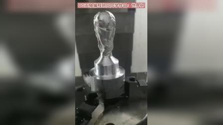 名师高徒UG五轴编程班学员实操作品
