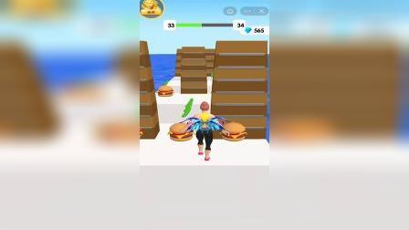 小游戏:你能变瘦飞起来吗