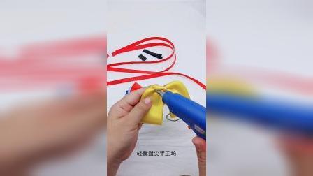 68号 教你用丝带制作白雪公主蝴蝶结飘带