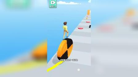 小游戏:踩着胶带一路向前