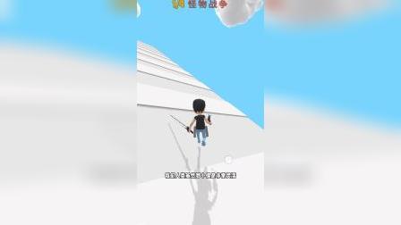 小游戏:飞檐走壁消灭巨人
