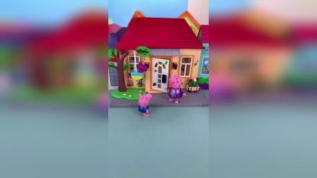小猪佩奇玩具小故事-一起玩游戏
