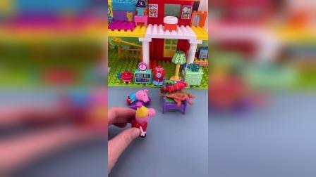 小猪佩奇玩具小故事-乔治和佩奇玩玩具