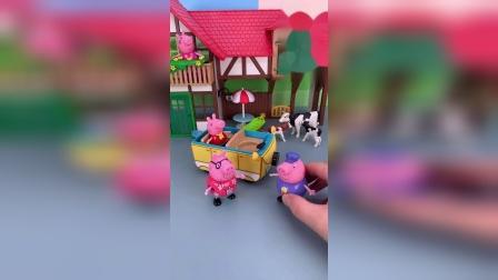 小猪佩奇玩具小故事-乔治和猪爸爸