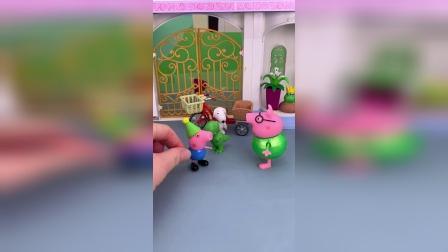 小猪佩奇玩具小故事-佩奇的家