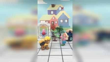 少儿亲子玩具:乔治要摘花送给朵朵