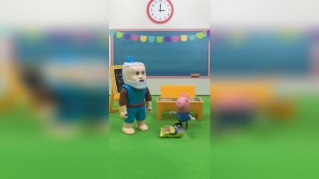 少儿玩具:乔治上课吃薯片
