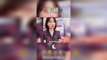 爆笑精选-第63集