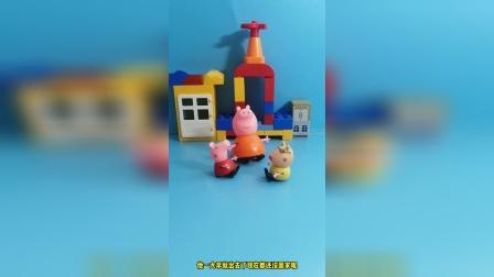 儿童益智玩具:乔治早上就出去玩到现在都还没回来