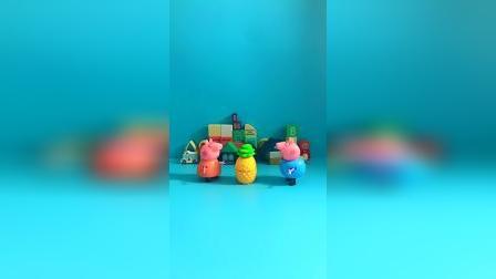 儿童益智玩具:猪妈妈,我买菠萝回来了