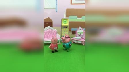 少儿玩具:猪爸爸趁乔治睡了偷吃东西