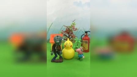 少儿玩具:乔治的宝葫芦失灵了