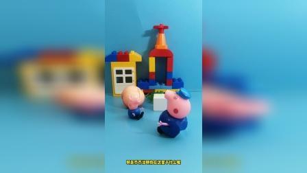 儿童益智玩具:你在这里干什么呢