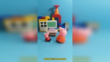 儿童益智玩具:猪妈妈让我来帮你擦电视机吧