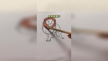简笔画狮子