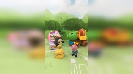 少儿亲子玩具:贝儿问乔治一个问题