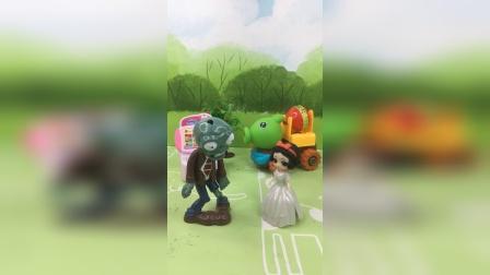 少儿亲子玩具:僵尸把白雪扶起来了