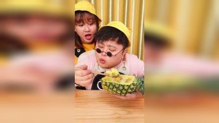 为了你们,小胖挑战只吃带有菠萝的食物!
