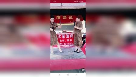 河南坠子,珍珠耳环记,演唱,姜红霞,阿荣,拍摄,康楚阑,13526151731