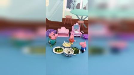 猪妈妈生病了,佩奇给家人做饭吃