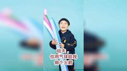 用气球做的火箭