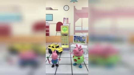 少儿亲子玩具:猪爸爸给乔治点外卖吃