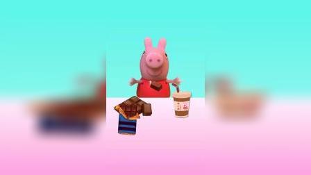 小猪佩奇吃巧克力