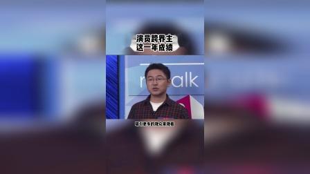 从演员跨界主编,刘涛这一年成绩如何