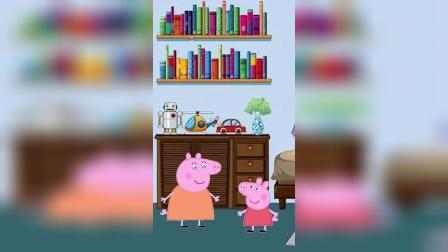少儿亲子动画:猪妈妈让佩奇学口哨