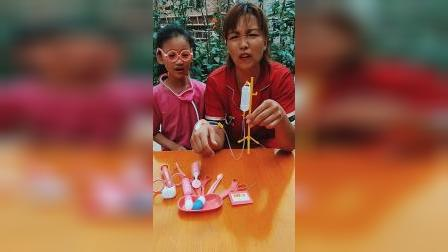 趣味童年:宝妈生病了 被扎了好多针