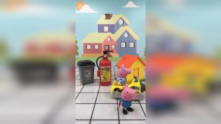 少儿亲子玩具:乔治和佩奇比赛去游乐场
