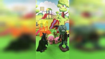 少儿亲子玩具:僵尸抓了猪爸爸和猪妈妈